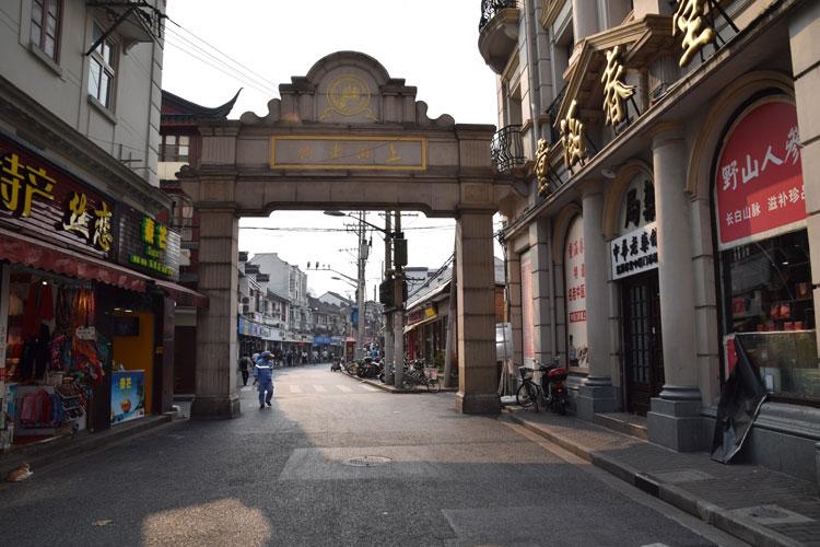shanghai-ville-2