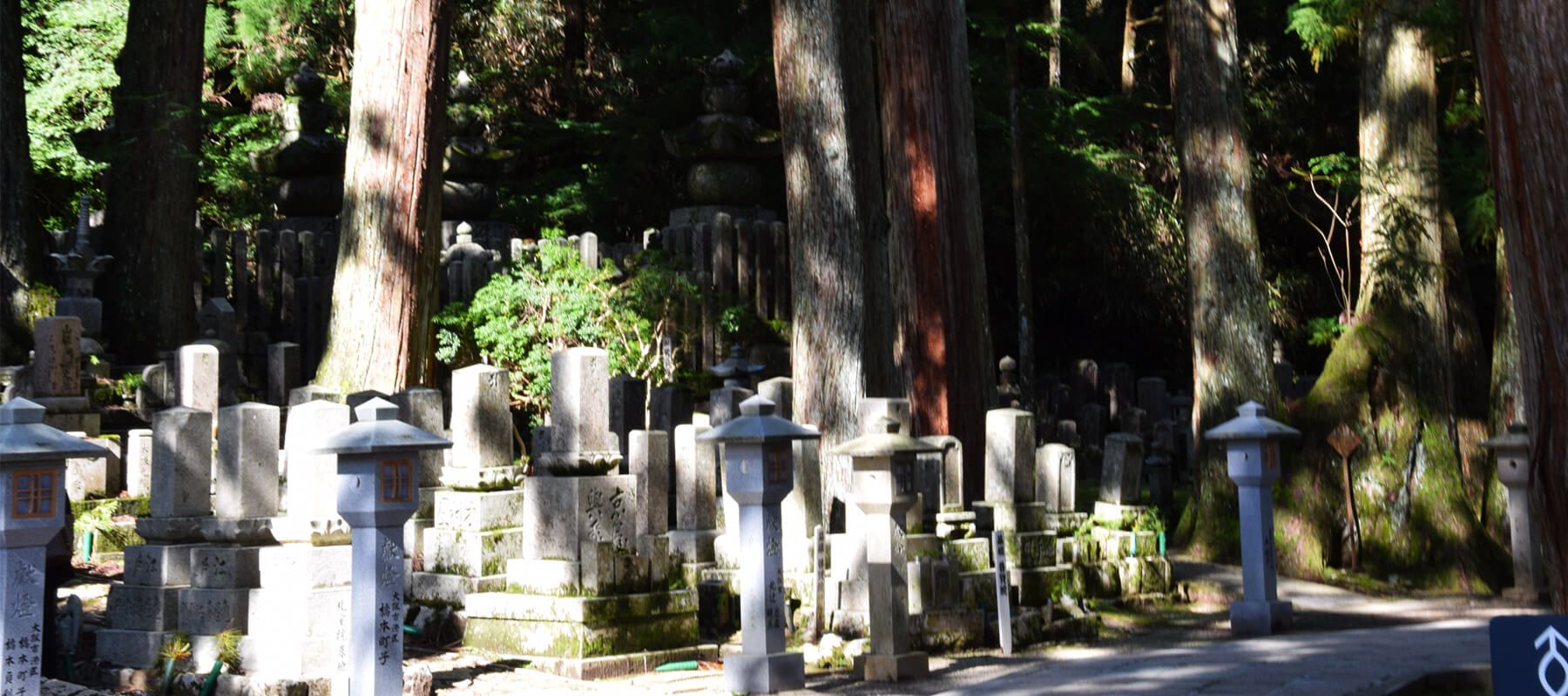 Le mont Koya et le cimetière Okunoin