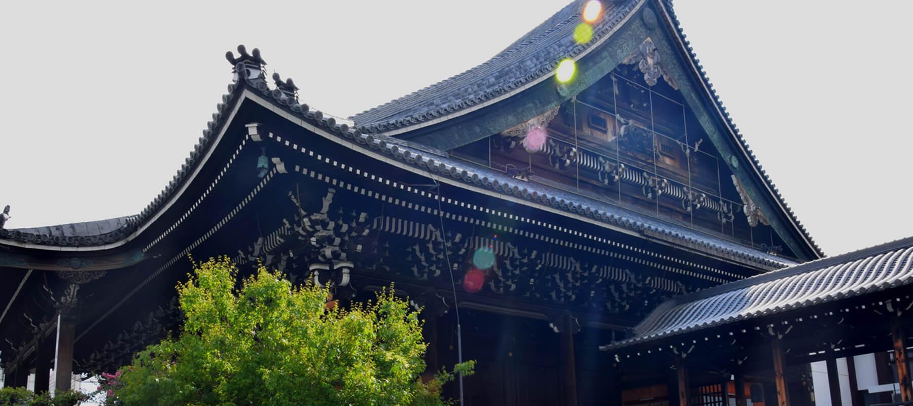 Que voir à Kyoto: 6 choses à faire à Kyoto