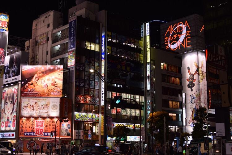 Akihabara nuit