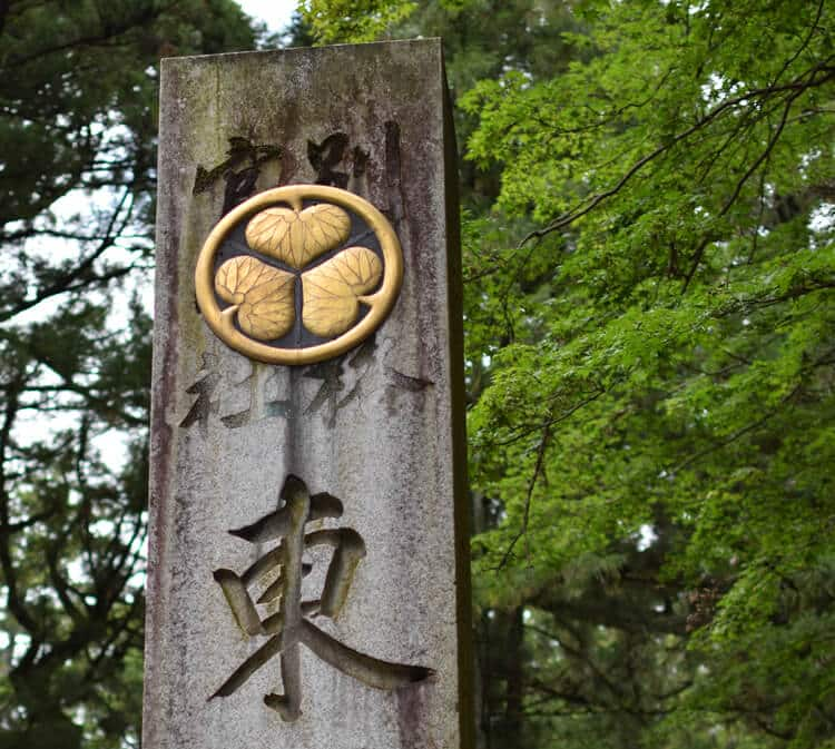 nikko emblème Tokugawa